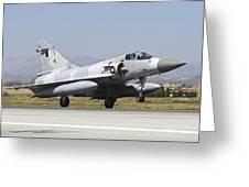 A Qatar Emiri Air Force Mirage Greeting Card