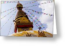 Bodhnath Stupa In Nepal Greeting Card