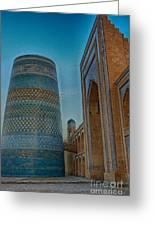 Chiva- Uzbekistan Greeting Card