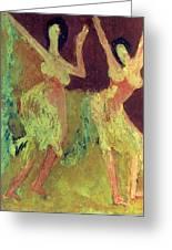 Dance Dance Dance Greeting Card