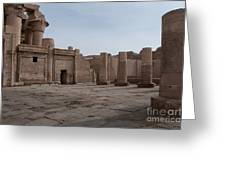 Edfu Greeting Card
