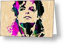 Michael Jackson Painting Greeting Card