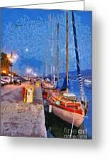 Mytilini Port Greeting Card