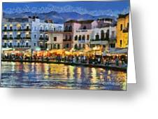 Painting Of The Old Port Of Chania Greeting Card