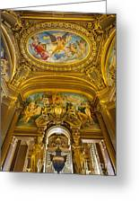 Palais Garnier Interior Greeting Card