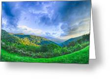 Sunrise Over Blue Ridge Mountains Scenic Overlook  Greeting Card