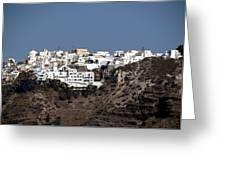 Views From Santorini Greece Greeting Card