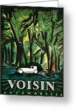 Vision Automobiles Greeting Card