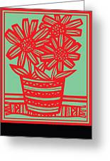 Worship Excelsior Flowers Red Green Blue Greeting Card