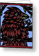 Batra Bird Brown Black Green Blue Greeting Card