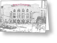 8th And Clark Busch Stadium Sketch Greeting Card