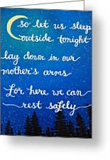 8x10 Dmb So Let Us Sleep Outside Tonight Greeting Card