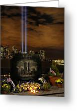 9-11 Monument Greeting Card