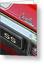1970 Chevrolet Chevelle Ss Taillight Emblem Greeting Card