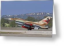 An F-16a Netz Of The Israeli Air Force Greeting Card