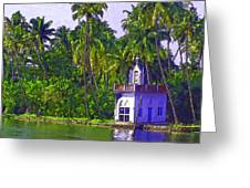 Church Located Next To A Canal Greeting Card