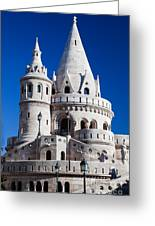 Fisherman's Bastion In Budapest Greeting Card
