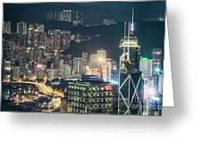 Hong Kong At Night Greeting Card