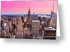 Manhattan - New York City Greeting Card