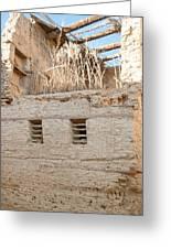 Mud Brick Village Greeting Card