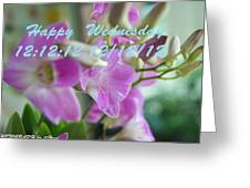 Orchid For You  Greeting Card by Gornganogphatchara Kalapun