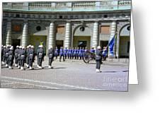 Stockholm Guard Change Greeting Card