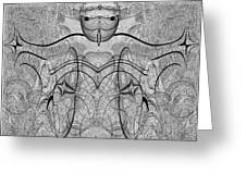 989 - Giant Creature Fractal ... Greeting Card