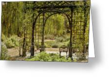 A Beautiful Place To Relax And Reflect Greeting Card