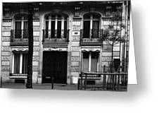A Black And White Street In Paris Greeting Card