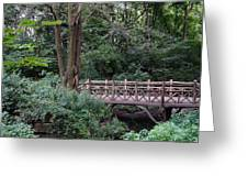 A Bridge In Central Park Greeting Card