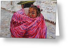 A Bundle Buggy Swaddle - Peru Impression IIi Greeting Card by Xueling Zou