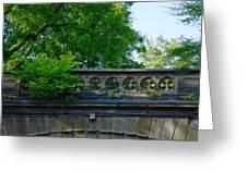 A Central Park Bridge Greeting Card