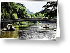 A Central Park Day Greeting Card