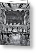 A Central View Bw Greeting Card