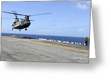 A Ch-47 Chinook Helicopter Landing Greeting Card