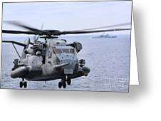 A Ch-53e Super Stallion Conducts Flight Greeting Card