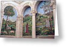 A Chapel's Mosaics Greeting Card