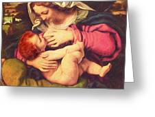 A Child Is Born Greeting Card