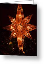 A Christmas Star Greeting Card