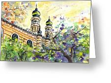 A Church In Budapest 01 Greeting Card