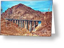 A Closer Look At Pat Tillman Bridge Greeting Card