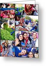 A Collage Of The Fresh Market In Kusadasi Turkey Greeting Card