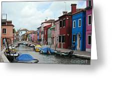 Burano Canal Greeting Card