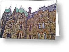 A Corner Of Parliament Building In Ottawa-on Greeting Card