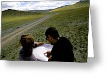 A Couple Hiking Across The Atlai Greeting Card