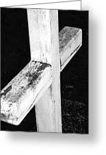 A Cross Abstract 2 Greeting Card
