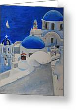 A Day In Santorini Greeting Card