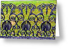 A Decorative Iron Seat Greeting Card