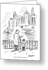 A Father And Son In Brooklyn Look Greeting Card