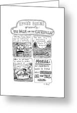 A Four-panel Cartoon Detailing The Trauma Greeting Card by Roz Chast